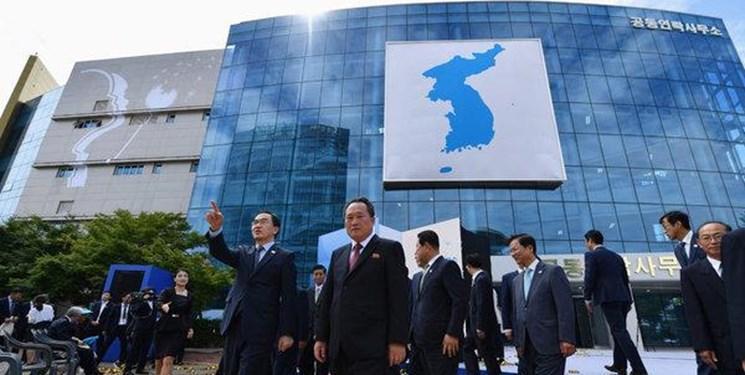 کره شمالی نمایندگان خود را از دفتر ارتباط دو کُره خارج می کند