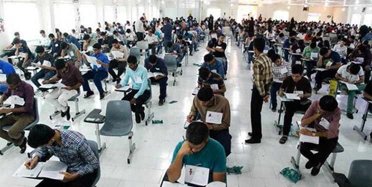 برگزاری کنکور کارشناسی ارشد با 7 هفته تعویق، آزمون خردادماه برگزار می گردد
