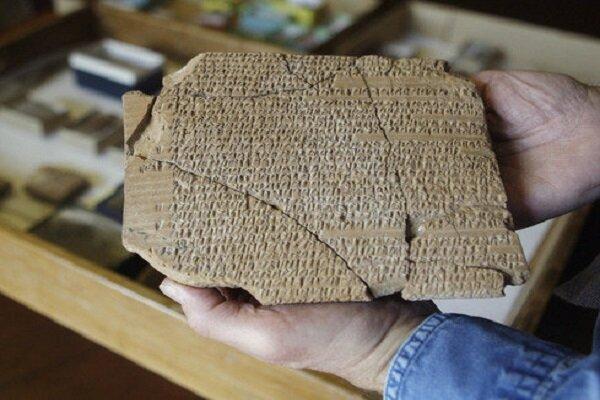 الواح هخامنشی در موزه ملی به نمایش درمی آید