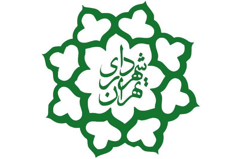 رویداد بین المللی کلیماتون به میزبانی شهرداری تهران برگزار می گردد